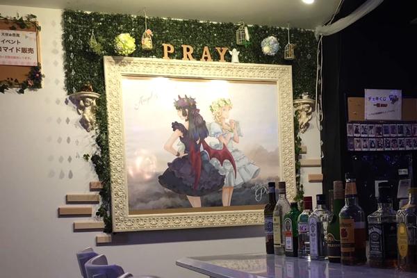 天使と悪魔のCafe&Bar pray