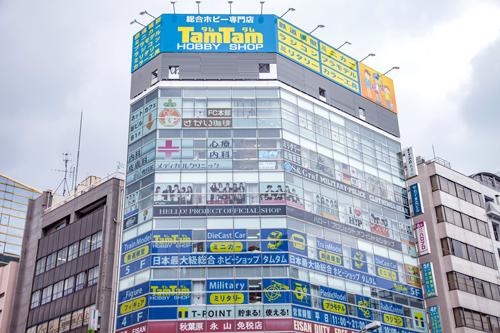 TamTam秋葉原店
