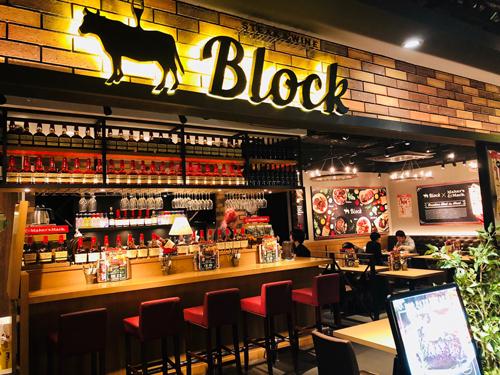 STEAK & WINE Block ヨドバシAKIBA店