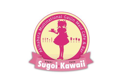 Sugoi Kawaii